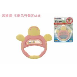 【淘氣寶寶】日本 Richell 利其爾 固齒器 - 粉紅色手指型 (小烏龜) (盒裝)