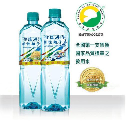 台鹽海洋鹼性離子水600mlx1箱(24瓶)