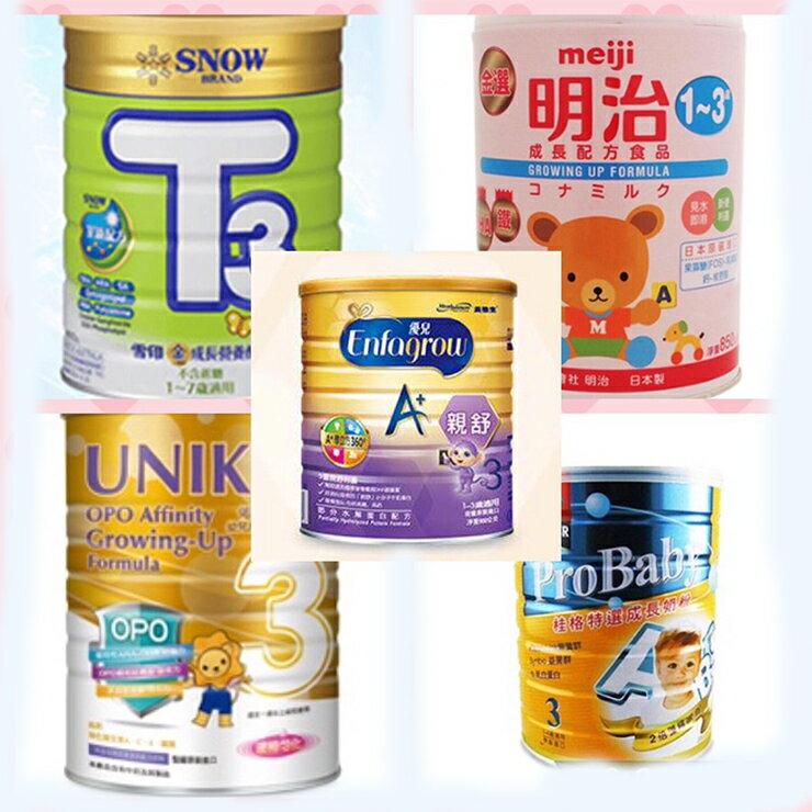 -典安-奶粉優惠區 限時限量只到3月底 0