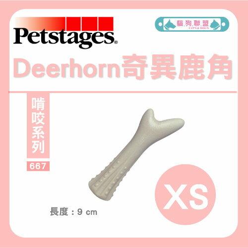 +貓狗樂園+ Petstages【啃咬系列。667奇異鹿角。XS】160元 - 限時優惠好康折扣