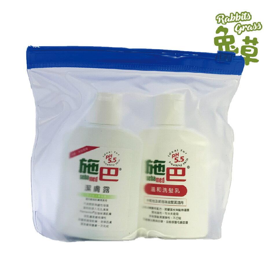 施巴 成人旅行組 (潔膚露50ml+溫和洗髮乳50ml) : Sebamed 施巴5.5