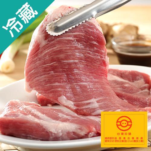 【台灣珍豬】豬雪花肉1盒(豬肉)(500g+-5%/盒)【愛買冷藏】