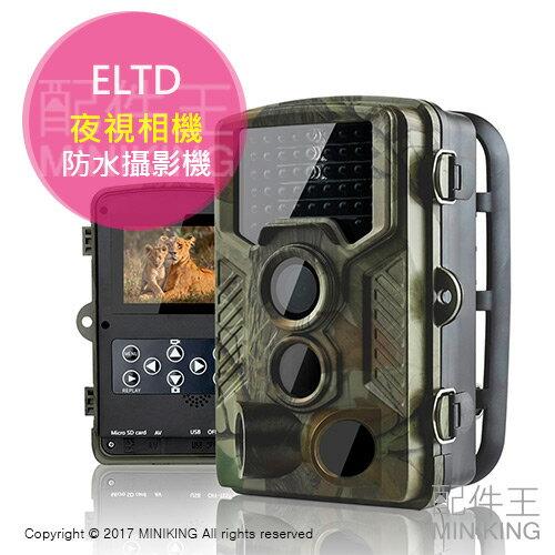 【配件王】日本代購ELTD夜視相機攝影機監視器紅外線防水追蹤狩獵戶外野外監視動物攝影小偷防範