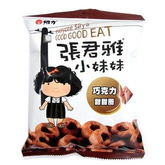 維力 張君雅小妹妹 巧克力甜甜圈 45g