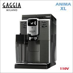 【贈咖啡豆】GAGGIA ANIMA XL 全自動咖啡機 HG7275