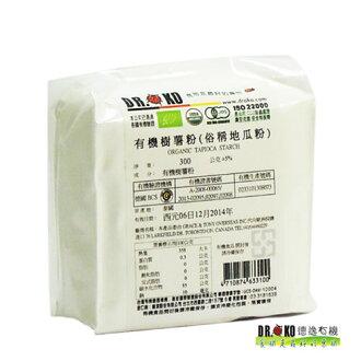 DR.OKO德逸 有機樹薯粉(俗稱地瓜粉) 300g/包 原價$80 特價$75