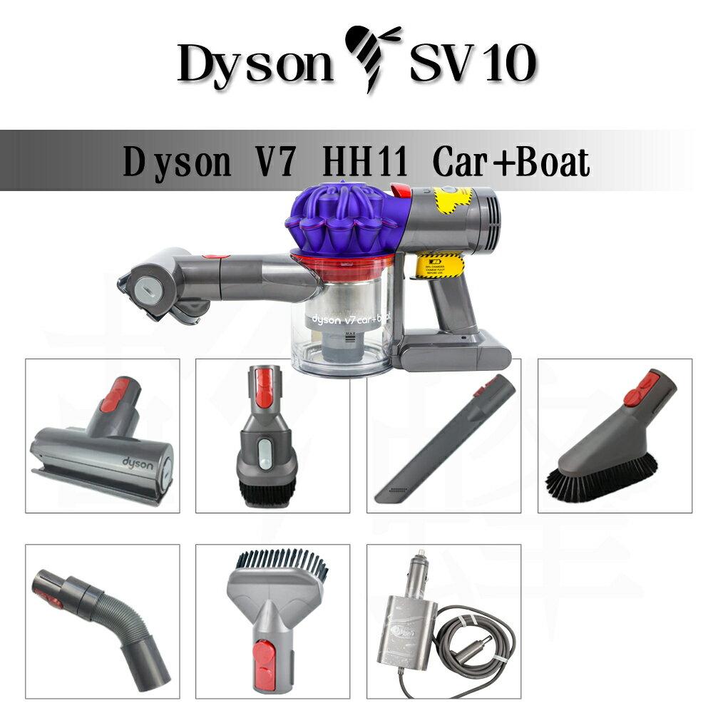 ㊣胡蜂正品㊣ 預購 Dyson V7 HH11 Car+Boat 車用 無線 手持 吸塵器 2018最新