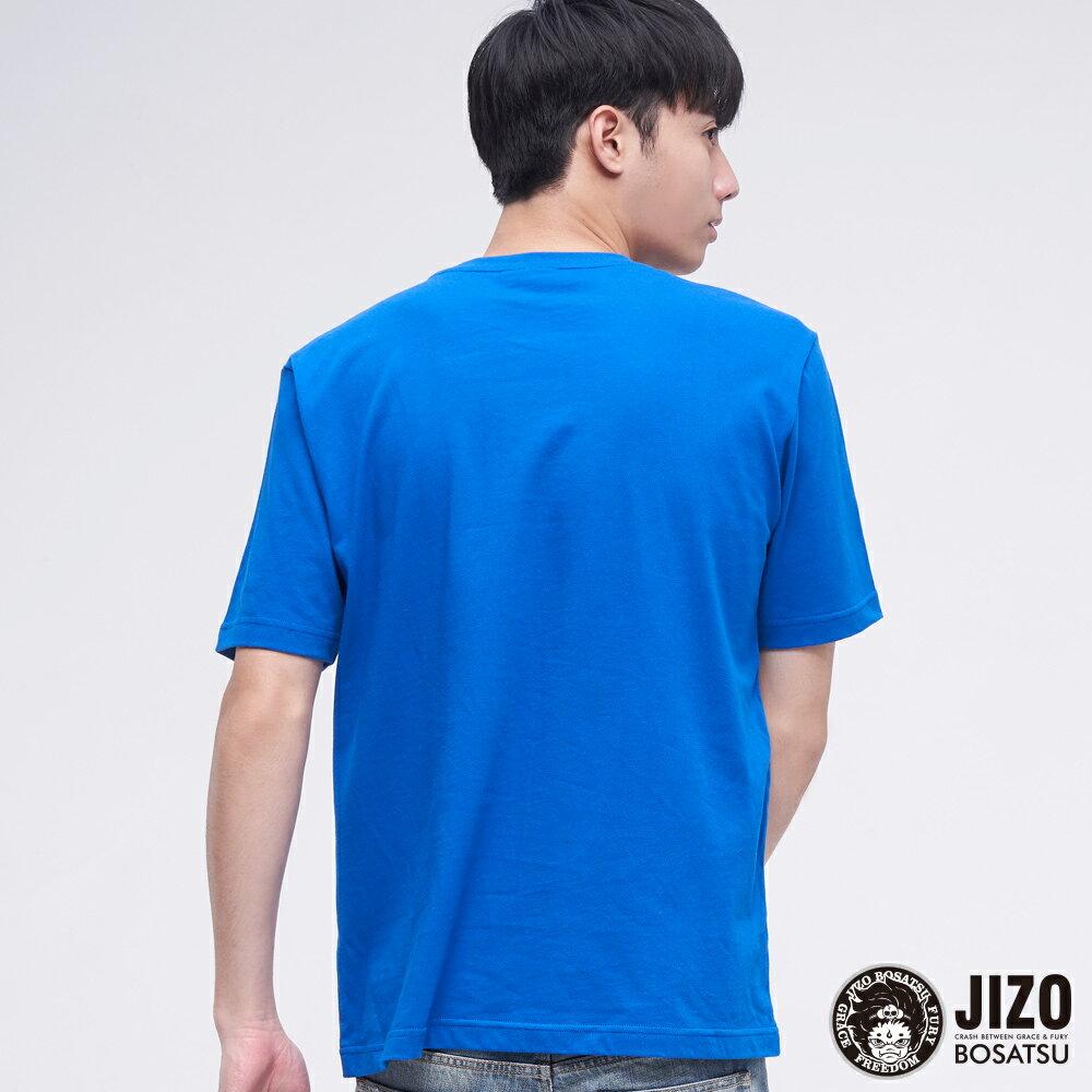 BLUE WAY   地藏小王  地藏擲金幣短TEE(寶藍) 2