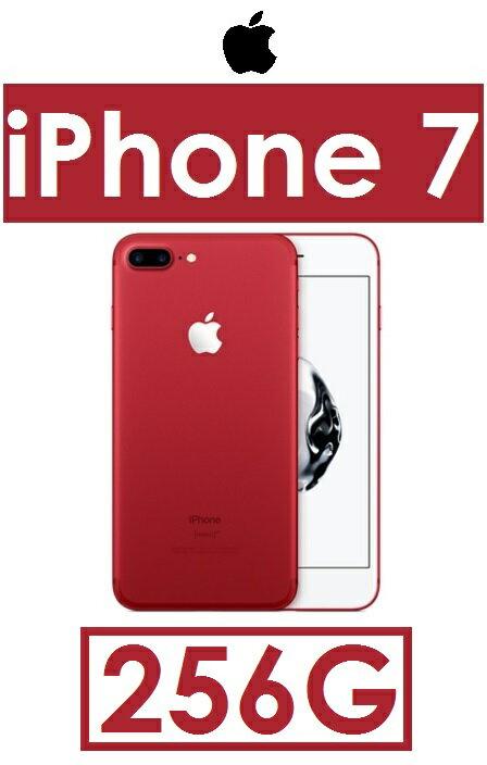 ~ RED~蘋果 Apple iPhone 7 4.7吋(256G)4G LTE 智慧型手