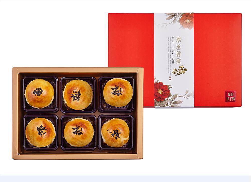 [康鼎]棗泥松子酥6入禮盒 1