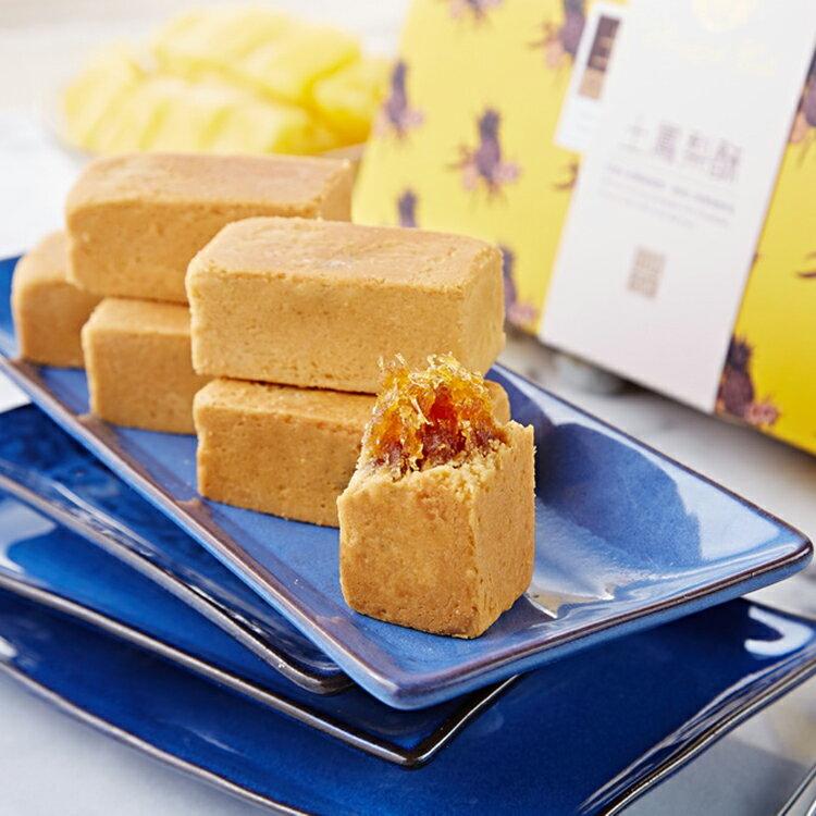 [康鼎]黃金土鳳梨酥10入禮盒 0