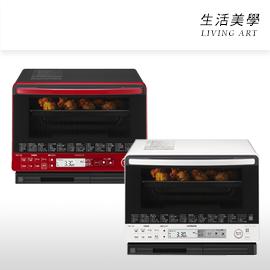 嘉頓國際HITACHI【MRO-VS8】水波爐31L三重重量感應易清潔水蒸微波烤箱加熱日立