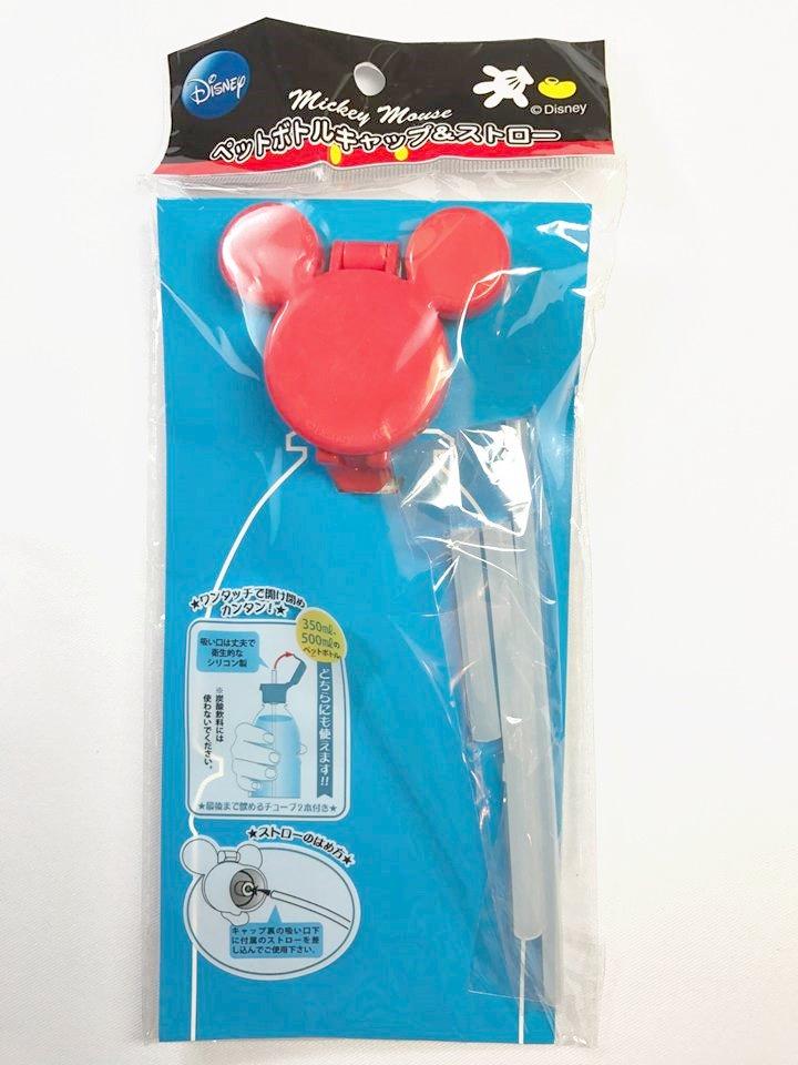 日本 迪士尼 紅色米奇 頭型彈跳吸管蓋水壺套 寶特瓶蓋 寶特瓶吸管 *夏日微風*