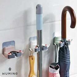 『無名』 無痕 拖把 掛勾夾 雨傘 收納架 浴室 掛架 掛鉤 掛勾 壁掛 收納 居家 掃把 吸盤 N12105