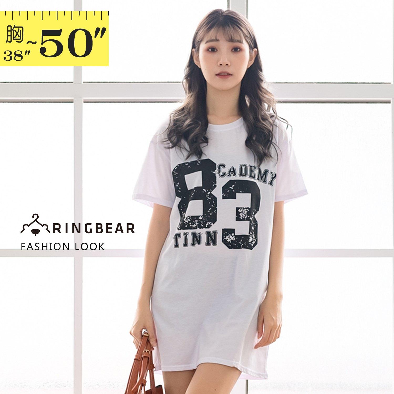 連身裙--休閒風個性數字印花撞色寬鬆修身圓領短袖長版上衣(白.黑L-3L)-U542眼圈熊中大尺碼 1