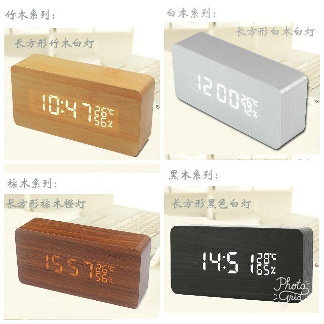 【現貨 】USB 聲控 木質時鐘 簡約時尚  電子鬧鐘 日期 溫度 濕度 萬年曆 迷你鬧鐘 LED 2