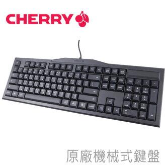 【3/27前全店滿萬現領 $1000‧滿$5000領$400】Cherry MX-Board 2.0 原廠機械式鍵盤G80-3800(茶軸)