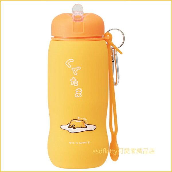 asdfkitty可愛家☆蛋黃哥輕量矽膠水壺水瓶-500ML-可折疊.好收納.隨身好攜帶-日本正版商品