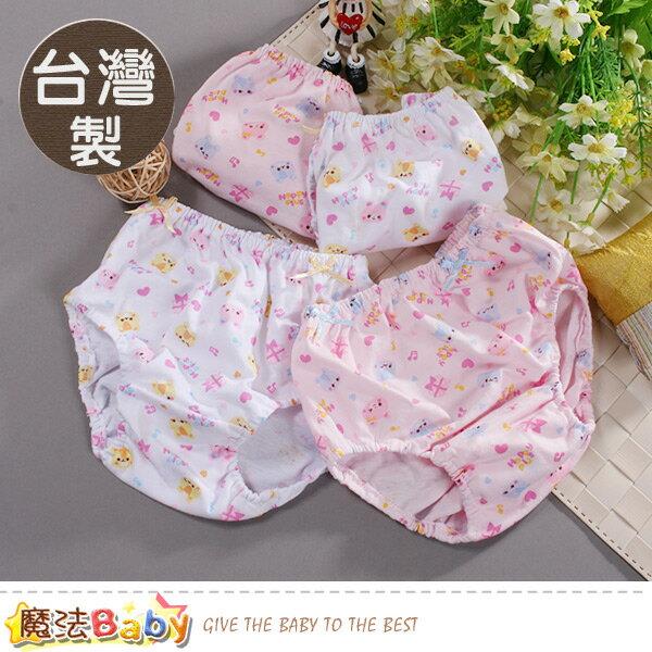 1~4歲女童純棉內褲(四件一組)台灣製女寶寶包褲魔法Baby~k50864