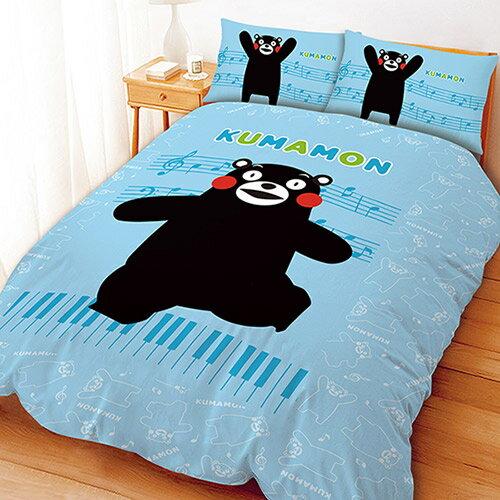 (免運費)正版卡通授權台灣製造系列寢飾【KUMAMON 熊本熊/酷萌熊-藍】單人床包組/雙人床包組/被套/兩用被/鋪棉被套/枕套/枕頭套~華隆寢飾