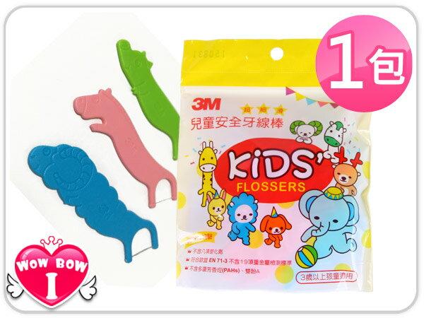 3M 兒童安全牙線棒♥愛挖寶 DFK1♥動物造型牙線棒 38支/袋