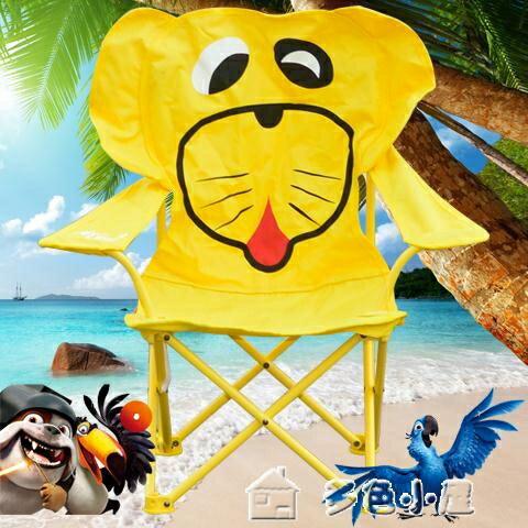 折疊椅戶外便攜式靠背簡易折疊沙灘露營便攜釣魚休閒椅導演椅扶椅 多色小屋YXS 【新年鉅惠】