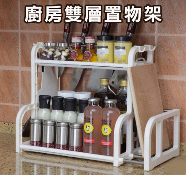萬用廚房雙層調味盒置物架 調味瓶收納架 瀝水盒 置物盒 收納盒 ~  好康折扣