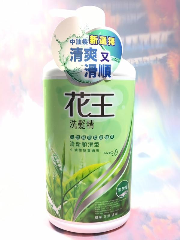 【八八八】e網購~【花王 洗髮乳-清新順滑型750ml】082655洗髮精 身體清潔 沐浴用品