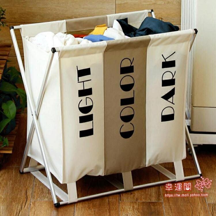 分類髒衣籃 浴室髒衣籃衣物分類整理牛津布髒衣服收納籃折疊收納筐髒衣簍子T