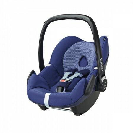 MAXI-COSI Pebble 新生兒提籃-頂級款(藍紫色)【悅兒園婦幼生活館】
