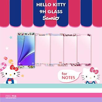 三星Samsung NOTE5 N9208 9H 正版 HELLO KITTY 9H浮雕 鋼化玻璃 螢幕保護貼 手機包膜