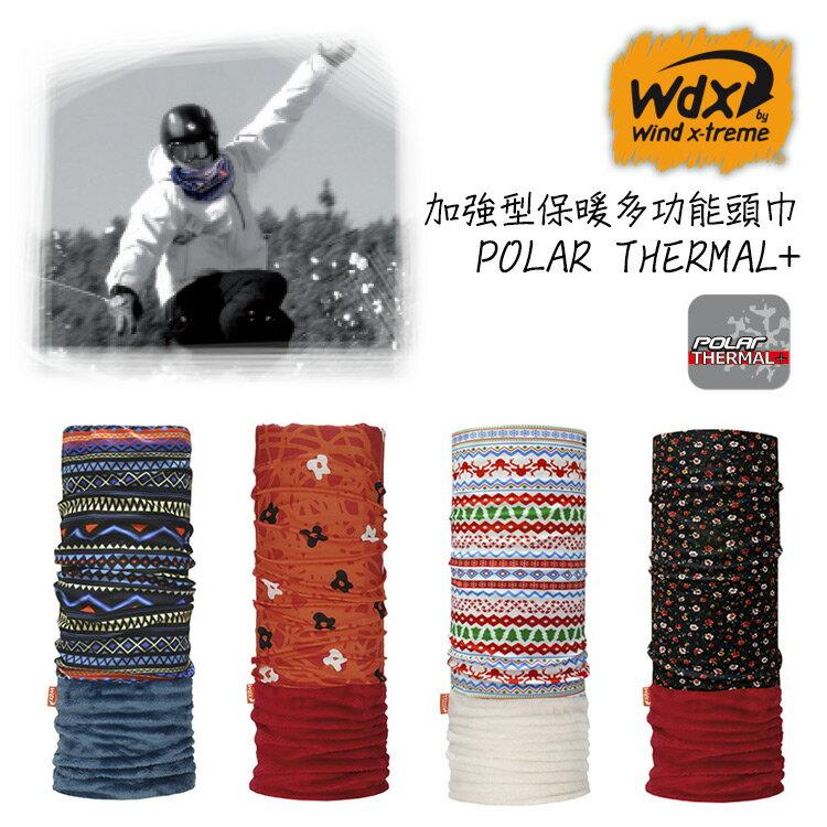 Wind x-treme 加強型保暖多功能頭巾 POLAR THERMAL+/城市綠洲(保暖佳、圍領巾、西班牙)
