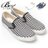 ☆BOY-2☆【NKP-UP43】板鞋韓質感休閒平底鬆緊千鳥紋素面懶人鞋 0