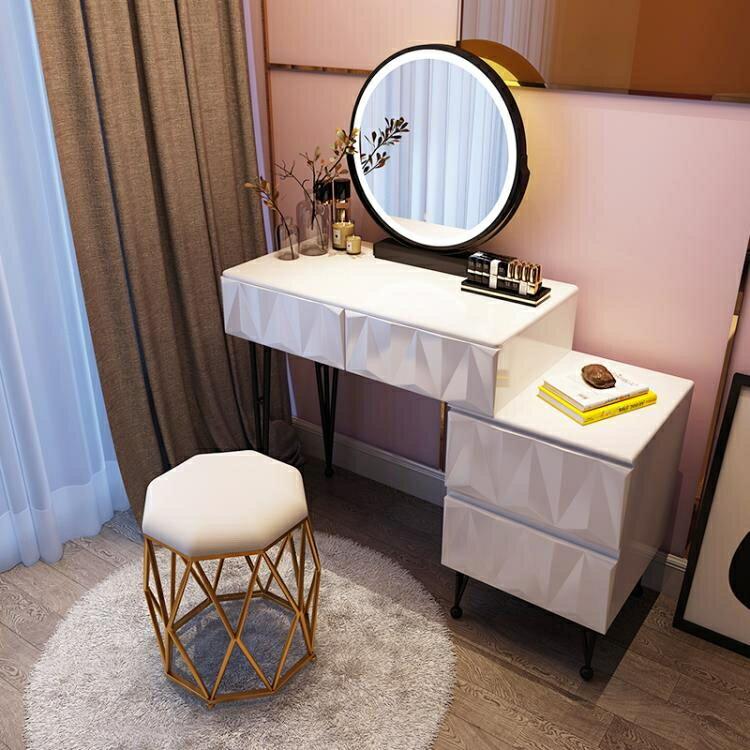 北歐梳妝台輕奢網紅ins風臥室現代簡約收納櫃一體小戶型化妝台桌MBS