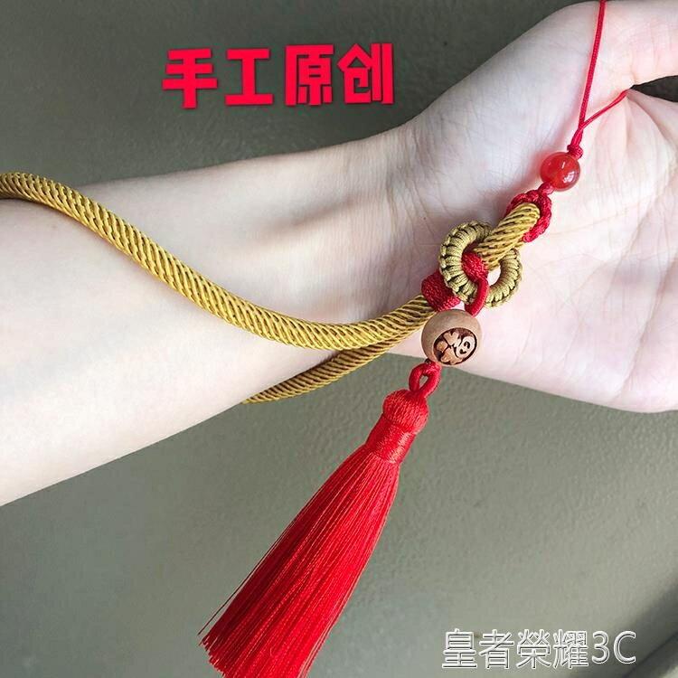 手機掛繩 原創手工新品手腕短款平安扣木珠流蘇掛件復古手工手機掛繩牢固 清涼一夏钜惠