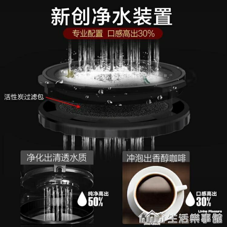 220V 美式咖啡機家用全自動小型商用滴漏式迷你咖啡泡茶一體煮咖啡壺 生活樂事館 母親節禮物