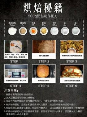 麵包機 面包機家用全自動和面發酵早餐饅頭機小型智能撒料肉松多功能 莎瓦迪卡