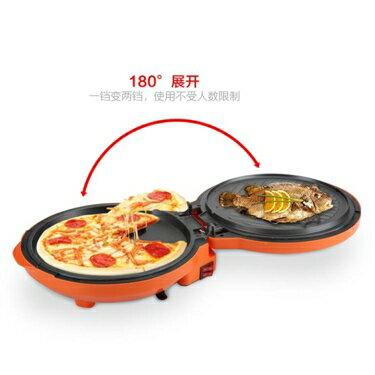 電餅鐺 雙喜電餅鐺雙面加熱煎餅薄餅機新款自動斷電烙餅鍋電餅檔正品家用 莎瓦迪卡