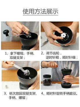 手動咖啡豆研磨機 手搖磨豆機家用小型水洗陶瓷磨芯手工