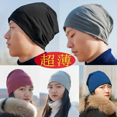頭巾帽男士帽子純棉睡帽男光頭夏天頭巾空調透氣套頭包頭帽夏季薄款睡覺 嬡孕哺
