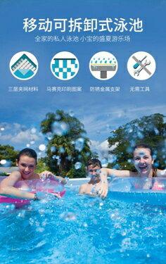 泳池 支架遊泳池家用成人兒童泳池戶外大型戲水池 年中慶降價HRYC