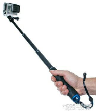運動相機攝像機SJCAM小蟻GoPro配件手持延長桿防水磨砂自拍桿【精品百貨】 母親節禮物