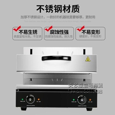 升降式電熱面火爐商用電日式底面火燒烤爐曬爐烤架西式面烤箱商用 每日下殺NMS 聖誕節禮物