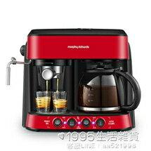 泡茶機 咖啡機家用小型辦公室商用全半自動意式美式一體機打奶泡 1995生活雜貨NMS 母親節禮物