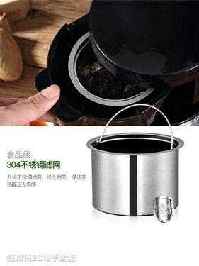 養生壺 東菱黑茶煮茶器 蒸汽燒茶壺 家用養生壺全自動電玻璃加厚花茶普洱MKS 維科特3C 聖誕節禮物