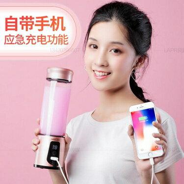 奧科榨汁機家用水果小型電動果蔬多功能迷你充電式學生便攜榨汁杯  ATF  極有家 聖誕節禮物
