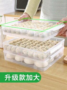 餃子盒凍餃子速凍家用放水餃的托盤冰箱冷凍餛飩盒多層保鮮收納盒  ATF  極有家 聖誕節禮物