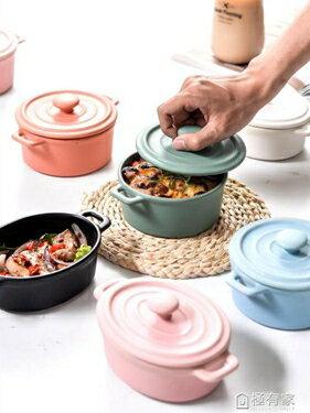 雙耳陶瓷蒸燉蛋羹碗耐高溫寶寶輔食碗甜品湯碗烘焙焗烤碗燕窩燉盅   極有家 聖誕節禮物