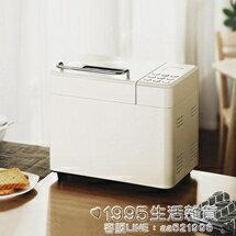 麵包機 柏翠PE8855家用面包機多功能全自動和面發酵早餐吐司機揉面小型 1995生活雜貨NMS 母親節禮物