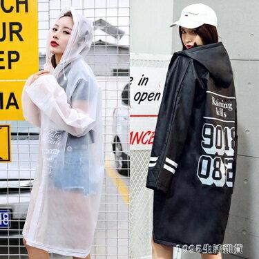 雨衣 透明雨衣女成人外套韓版時尚男戶外徒步雨披單人長款防雨便攜 1995生活雜貨 聖誕節禮物